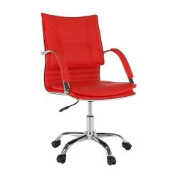 Kancelárske kreslo, ekokoža červená, QUIRIN, poškodený tovar